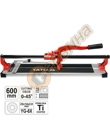 Машина за рязане на плочки YATO YT-3707 - 60см