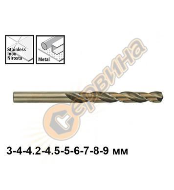 Свредло за метал Bosch HSS-Co 2608585842 3/4/4.2/5/6/7/8мм -