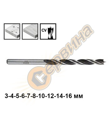 Свредло за дърво Bosch CV 2608596300 3/4/5/6/8мм - 1бр.