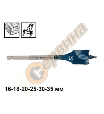 Свредло за дърво Bosch Self Cut Speed 2608595487 16/18/20/25