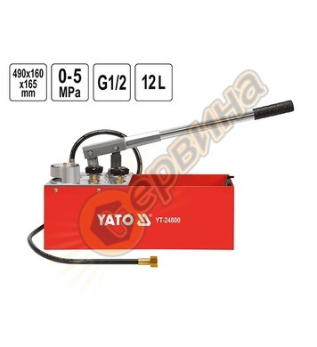 Ръчна тест помпа за налягане YATO YT-24800 - 12л/50бара