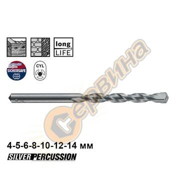 Свредло за бетон Bosch Cyl-3 2608597656 4/5/6/6/8/10/12/14мм