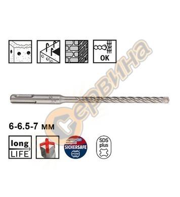 Свредло за бетон Bosch SDS plus-5Х 2608833777 6/6.5/7мм - 1б