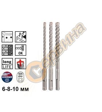 К-т свредла за бетон Bosch SDS plus-5Х 2608833912 6/8/10мм -