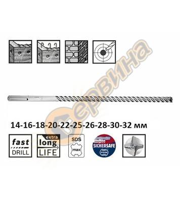 Свредло за бетон Bosch SDS max-8Х 2608578607 14/16/18/20/22/