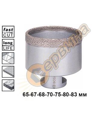 Диамантена боркорона за керамика Bosch Dry Speed 2608587129