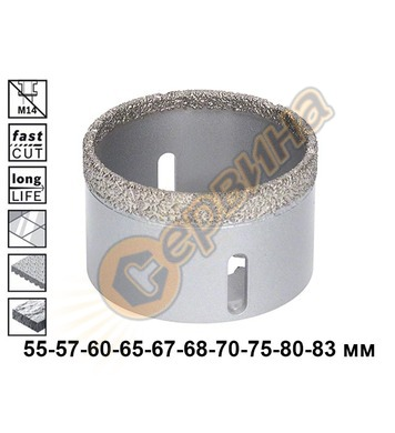 Диамантена боркорона за керамика Bosch X-LOCK Dry Speed 2608