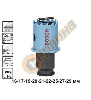 Боркорона за метал Bosch Sheet Metal 2608584778 16/17/19/20/