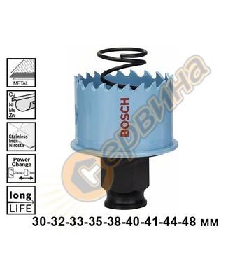 Боркорона за метал Bosch Sheet Metal 2608584787 30/32/33/35/