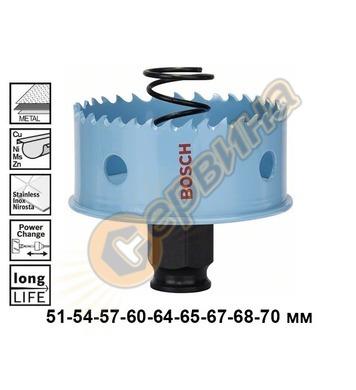 Боркорона за метал Bosch Sheet Metal 2608584796 51/54/57/60/