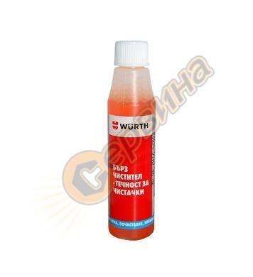 Течност за чистачки концентрат Würth 0892333 - 320мл