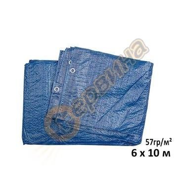 Покривен найлон - платнище Vorel 85128 - 6х10м 57гр/м2