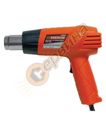 Пистолет за горещ въздух Premium 42671 - 350/550°С