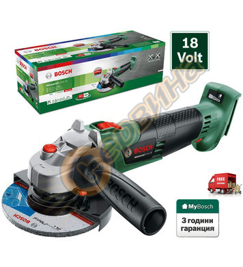 Акумулаторен ъглошлайф Bosch AdvancedGrind 18 06033D9002 - 1
