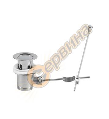 Клик сифон за мивка с лостов механизъм FALA 75498 - G 5/4
