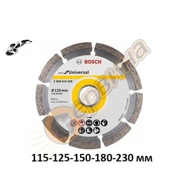 Диамантен диск Bosch Eco Universal 2608615027 - 115/125/150/