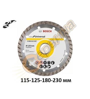 Диамантен диск Bosch Turbo Eco Universal 2608615036- 115/125