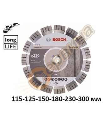 Диамантен диск Bosch Best for Concrete 2608602651 - 115/125/