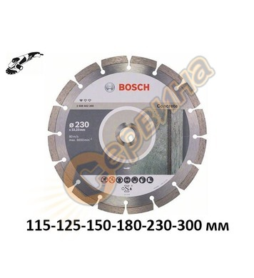 Диамантен диск Bosch Standard for Concrete 2608602196 - 115/