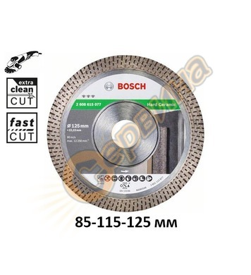 Диамантен диск Bosch Best for Hard Ceramic 2608615075 - 85/1