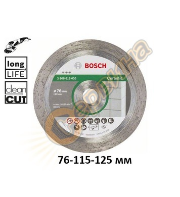 Диамантен диск Bosch Best for Ceramic 2608615020 - 76/115/12