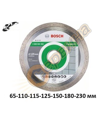Диамантен диск Bosch Standard for Ceramic 2608602535 - 65/11
