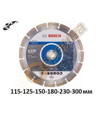 Диамантен диск Bosch Standard for Stone 2608602597 - 115/125