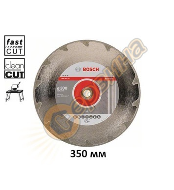 Диамантен диск Bosch Best for Marble 2608602701 - 300/350мм
