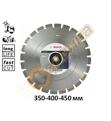 Диамантен диск Bosch Best for Asphalt 2608603641 - 350/400/4