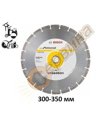 Диамантен диск Bosch Eco Universal 2608615032 - 300/350мм