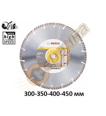 Диамантен диск Bosch Standard for Universal 2608615068 - 300