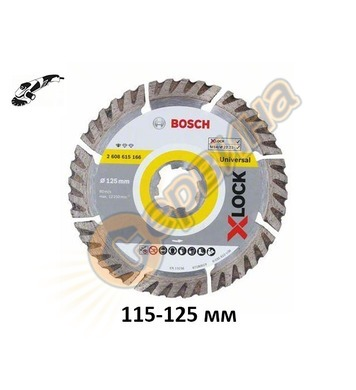 Диамантен диск Bosch X-LOCK Standard for Universal 260861516