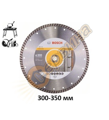 Диамантен диск Bosch Standard for Universal Turbo 2608602586