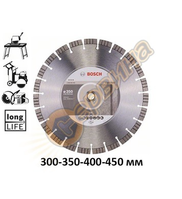 Диамантен диск Bosch Best for Concrete 2608602657 - 300/350/