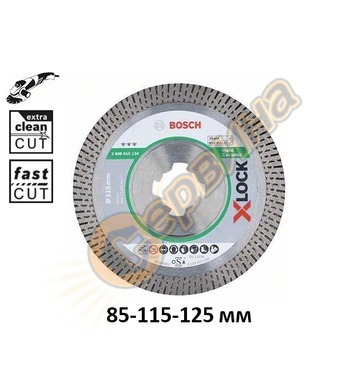 Диамантен диск Bosch X-LOCK Best for Hard Ceramic 2608615133
