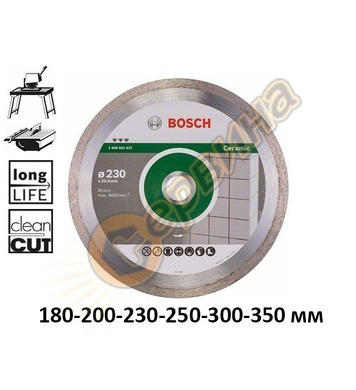 Диамантен диск Bosch Best for Ceramic 2608602635 - 180/200/2