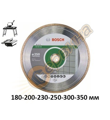 Диамантен диск Bosch Standard for Ceramic 2608602536 - 180/2