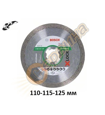 Диамантен диск Bosch X-LOCK Standard for Ceramic 2608615136
