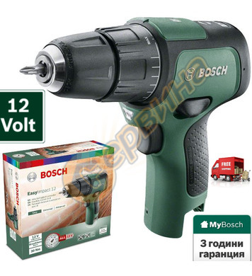 Акумулаторен ударен винтоверт Bosch EasyImpact 12 06039B6106