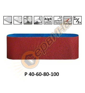 Шкурка за лентов шлайф Bosch X440 2608606032 457x75мм P40-10
