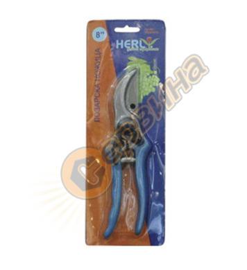 Лозарска ножица HERLY 8
