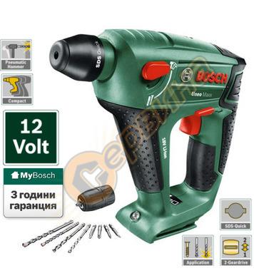 Акумулаторен перфоратор Bosch Uneo 060398400C - 12V Li-Ion