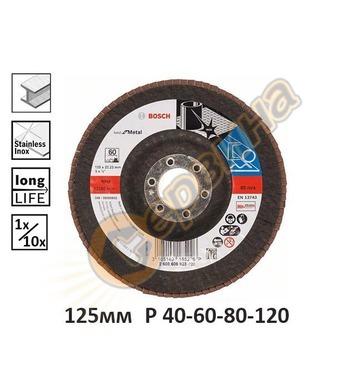 Диск за шлайфане Bosch X571 Best for Metal 2608606922 вдлъбн