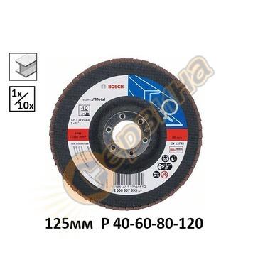 Диск за шлайфане Bosch X551 Expert for Metal 2608607353 вдлъ