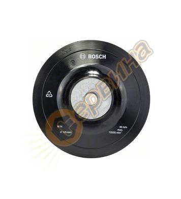 Подложна шайба за ъглошлайф Bosch 1608601033 мека - ф125мм
