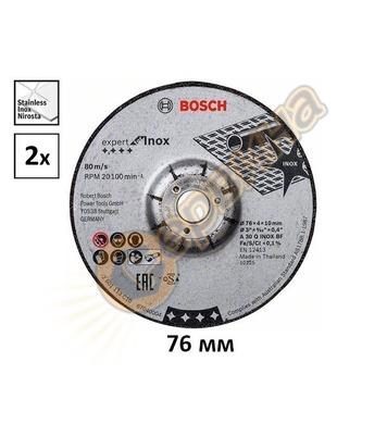 Диск за шлайфане на неръждаема стомана Bosch Expert for Inox
