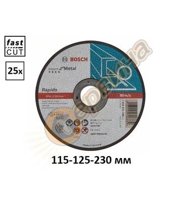 Диск за рязане на стомана Bosch Expert for Metal – Rapido 26