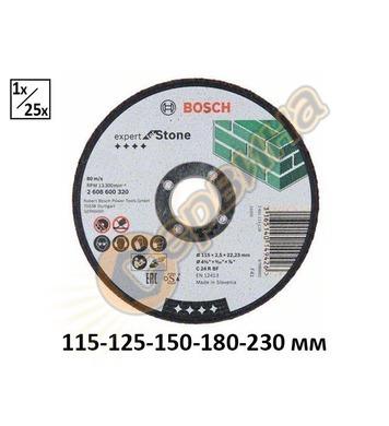 Диск за рязане на камък Bosch Expert for Stone 2608600320 -