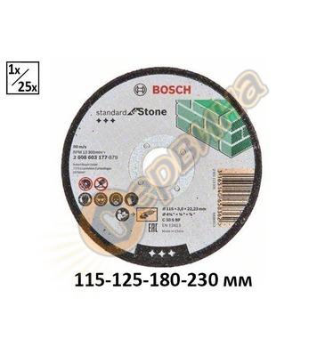 Диск за рязане на камък Bosch Standart for Stone 2608603177-