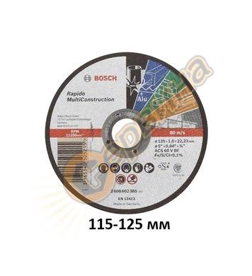 Универсален диск за рязане Bosch Rapido Multi Construction 2